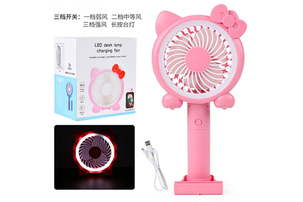 Fan toy white KT folding handheld charging fan No.TA261260