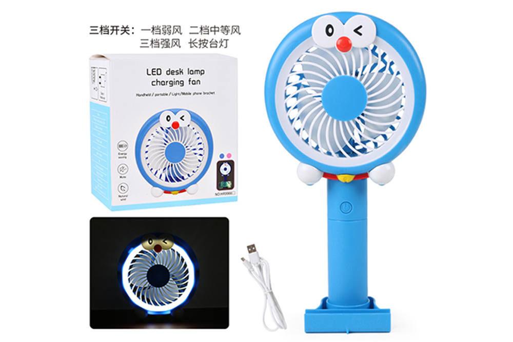 Fan toy blue jingle folding handheld charging fan No.TA261261