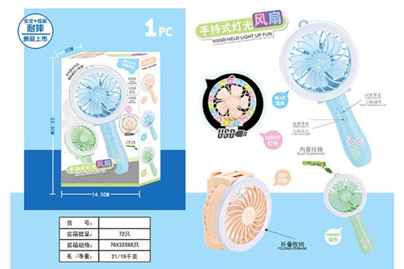 Summer fan toy hand-held lighting fan NO.TA261952