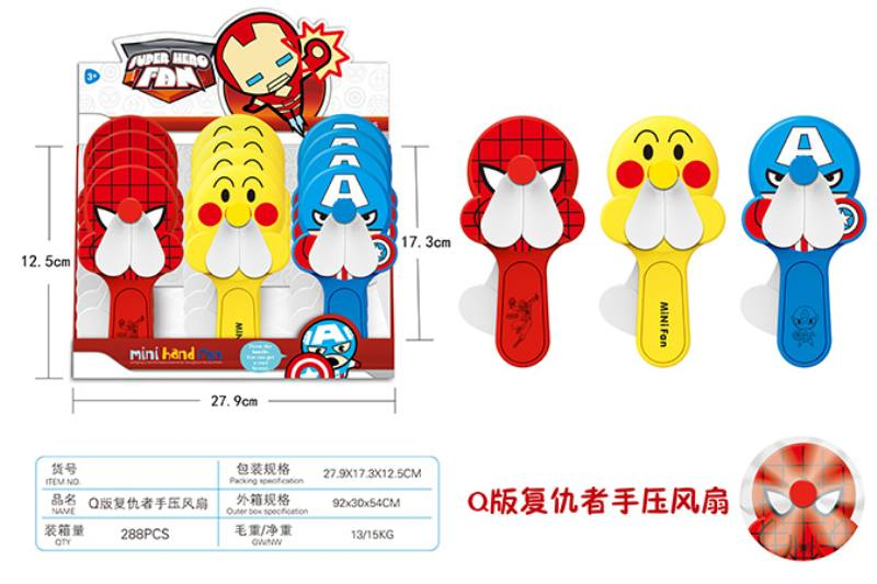 Q version of the Avengers hand pressure fan NO.TA262807