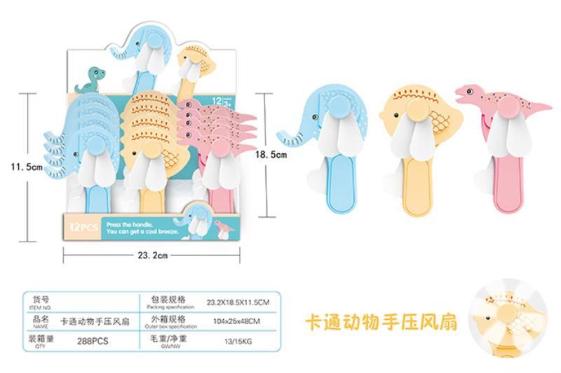 Cartoon animal hand pressure fan NO.TA262808