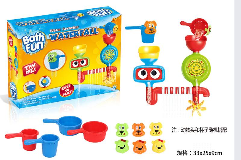 Water spray, baby shower toy No.TA254684