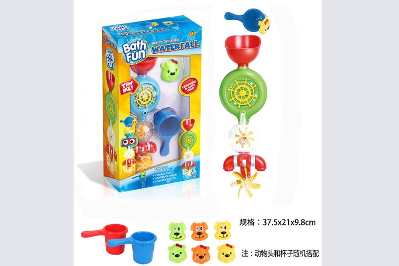 Water spray, baby shower toy No.TA254686