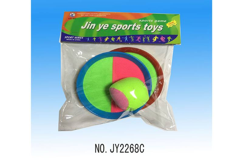 Sports toy sticky racquet No.TA260002