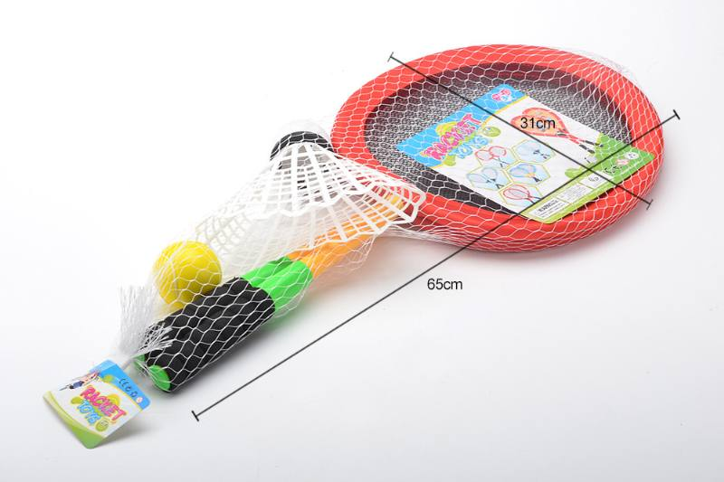 Sports toy round tennis racket No.TA260580