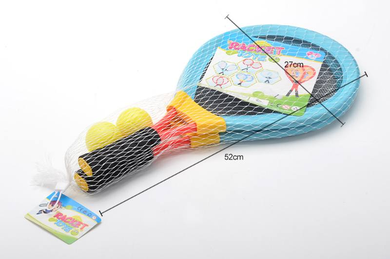 Sports Toys Color Tube Tennis Racket (Blowing Ball) No.TA260585