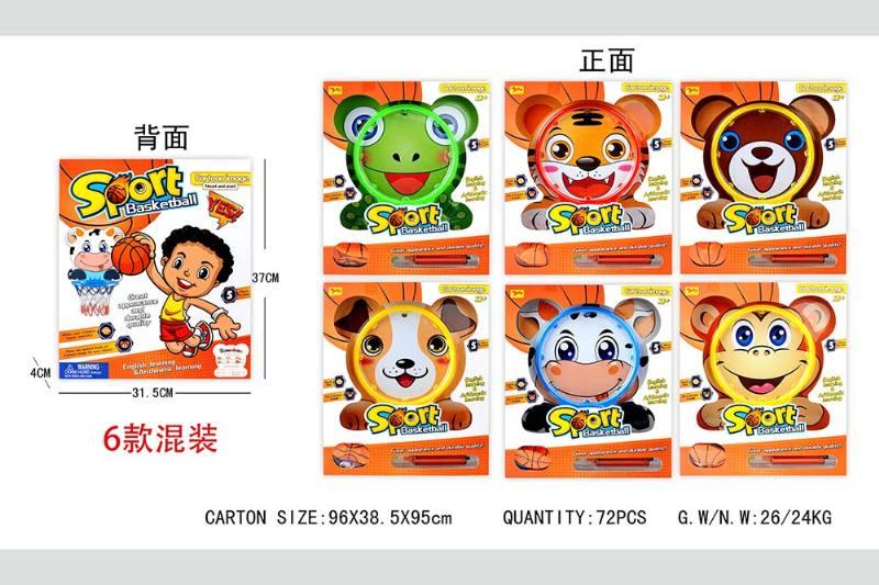 Sports toys 6 animal basketball boards No.TA256977