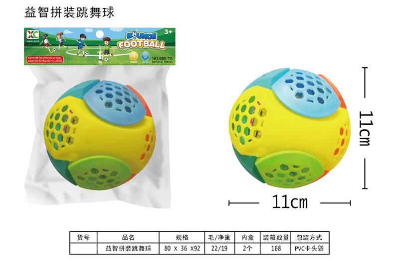 Dancing assembled football with lights and music No.TA256190