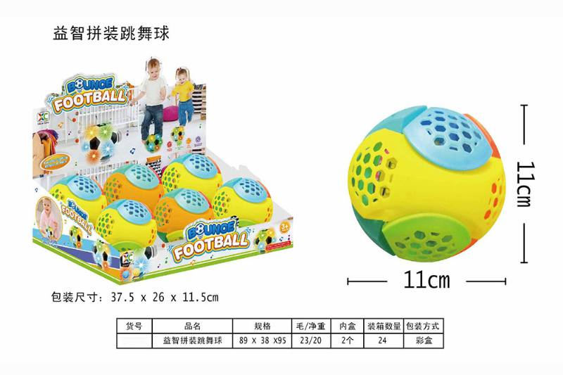 Dancing assembled football with lights and music No.TA256191