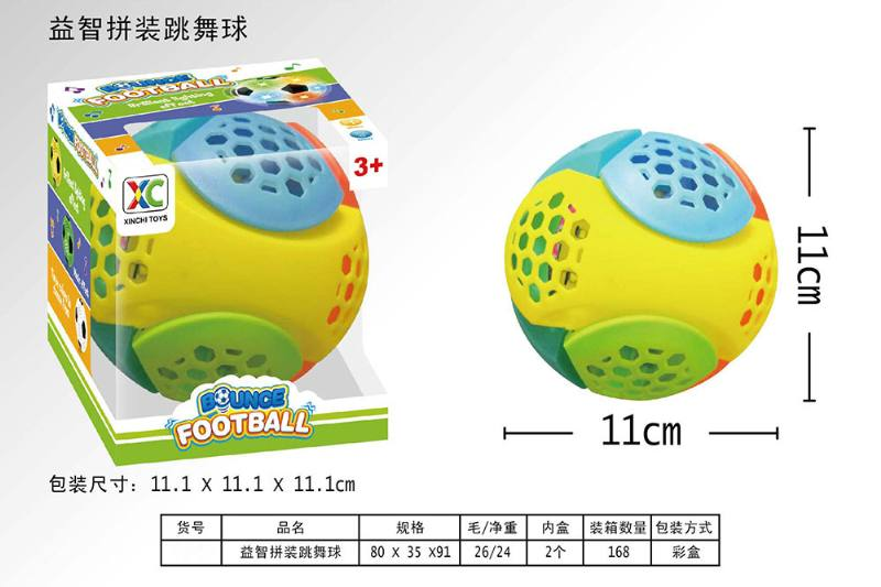 Dancing assembled football with lights and music No.TA256192