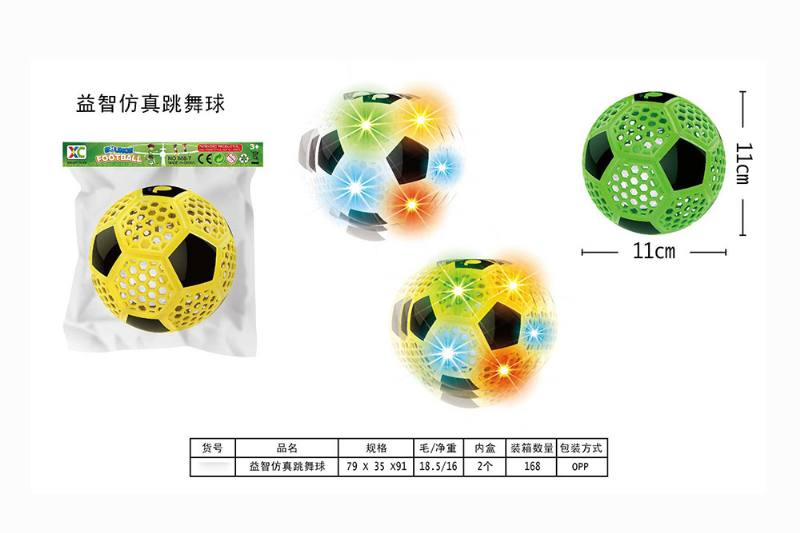Dancing assembled football with lights and music No.TA256193