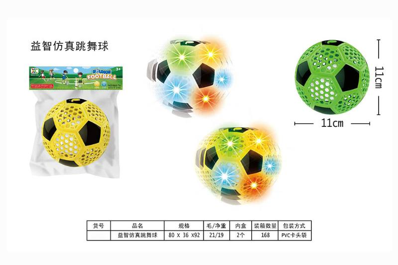 Dancing assembled football with lights and music No.TA256194
