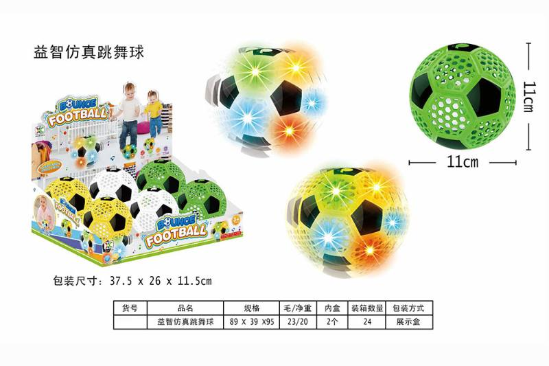 Dancing assembled football with lights and music No.TA256195