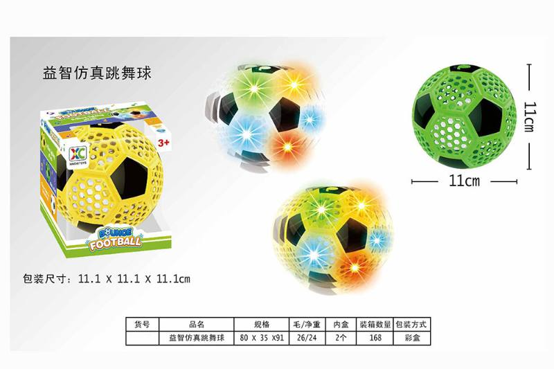 Dancing assembled football with lights and music No.TA256196