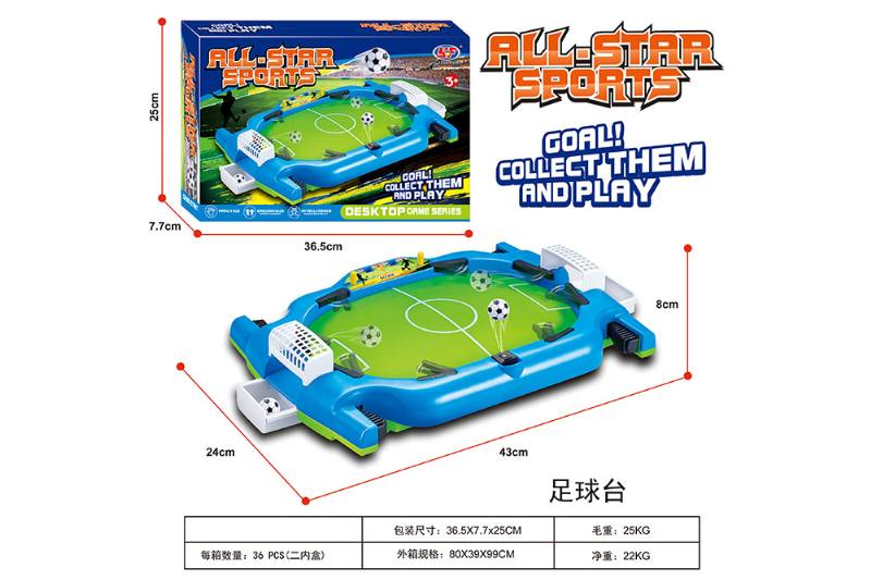 Sports toy football table No.TA260659
