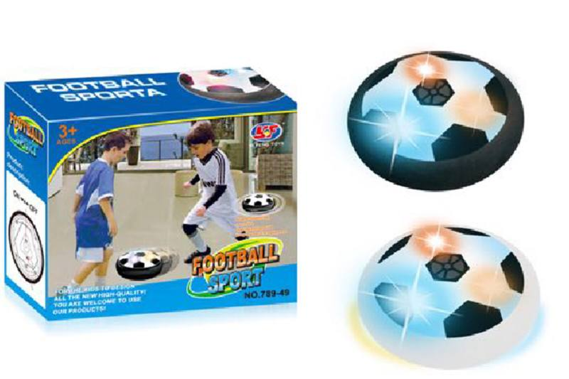 Sports Toys 15cm Suspension Electric Football (Pearl Cotton Ball Circle) No.TA260661