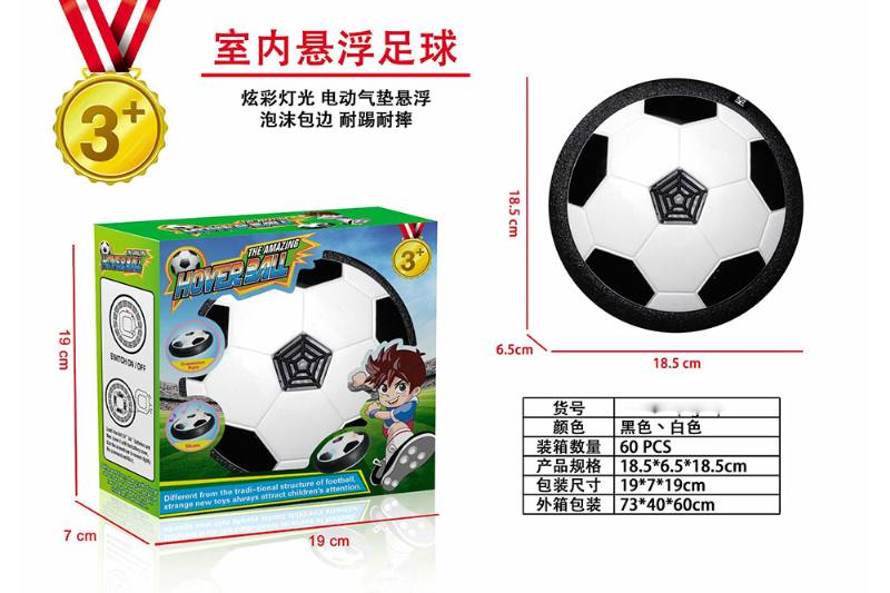 Indoor suspension football NO.TA262929