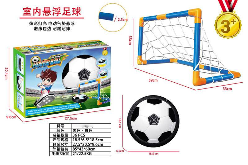 Indoor suspension football NO.TA262930