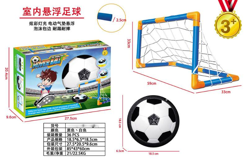 Indoor suspension football NO.TA262931