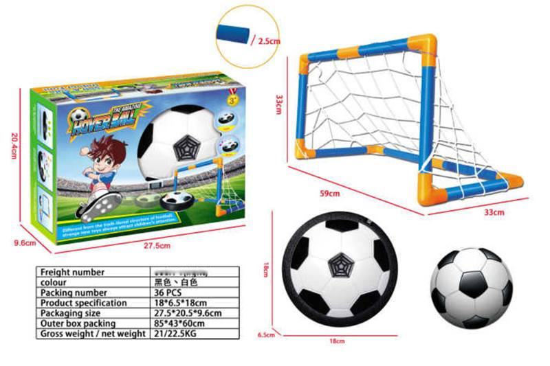 Indoor suspension football NO.TA262932