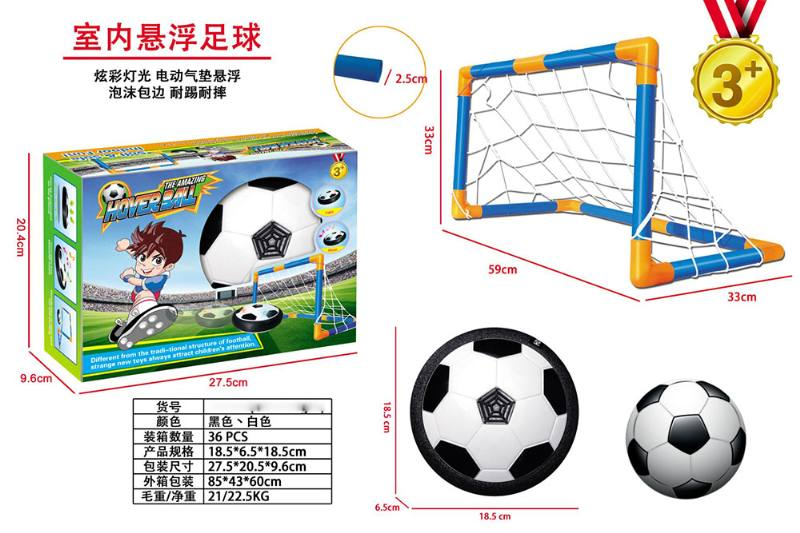 Indoor suspension football NO.TA262933