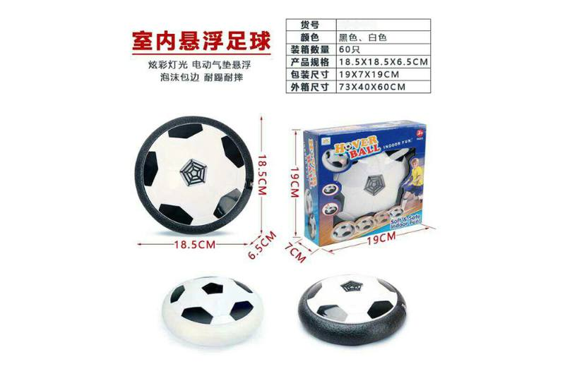 Indoor suspension football NO.TA262934