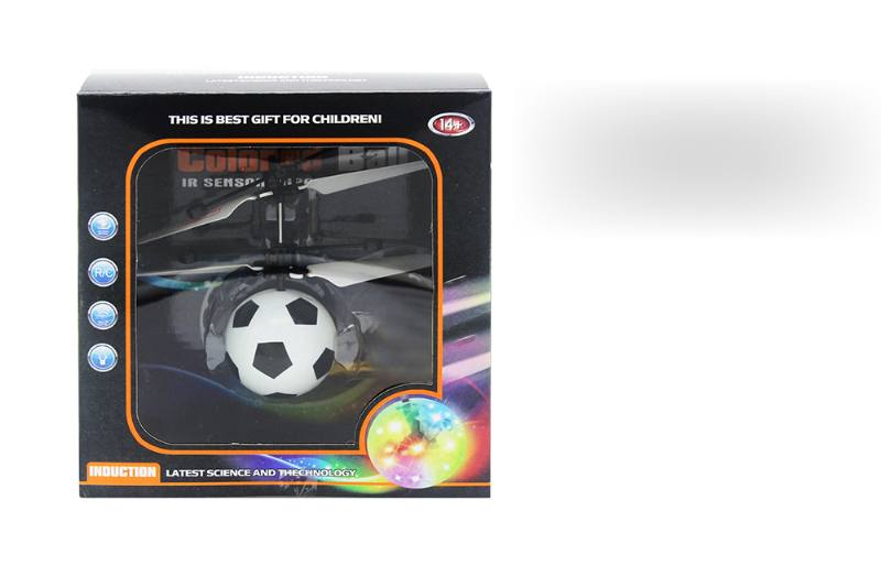 Inductive flying football (3s start without remote control) NO.TA262937