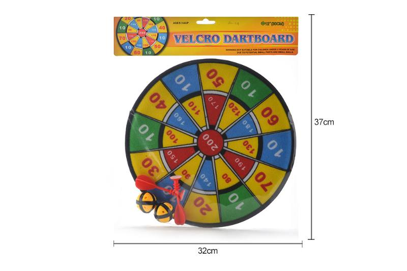Indoor and outdoor toys 30 cm flying mark No.TA260581