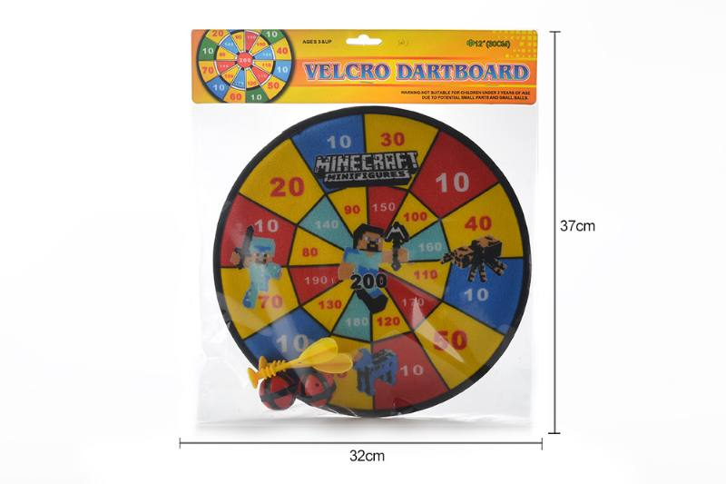 Indoor and outdoor toys 30 cm flying mark No.TA260587