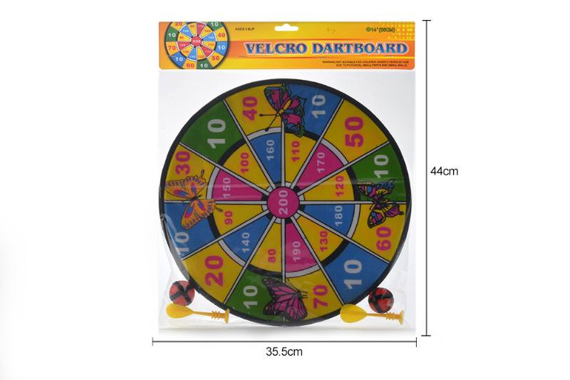 Indoor and outdoor toys 36 cm flying standard No.TA260589