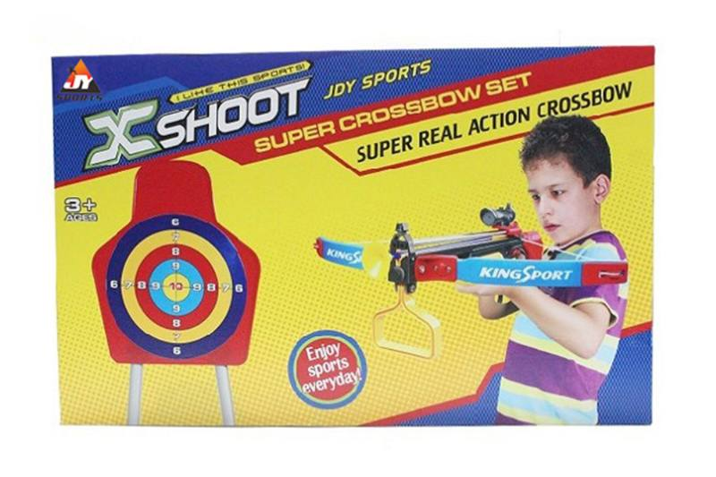 Sports toy herringbone crossbow combination (with infrared function) No.TA257378