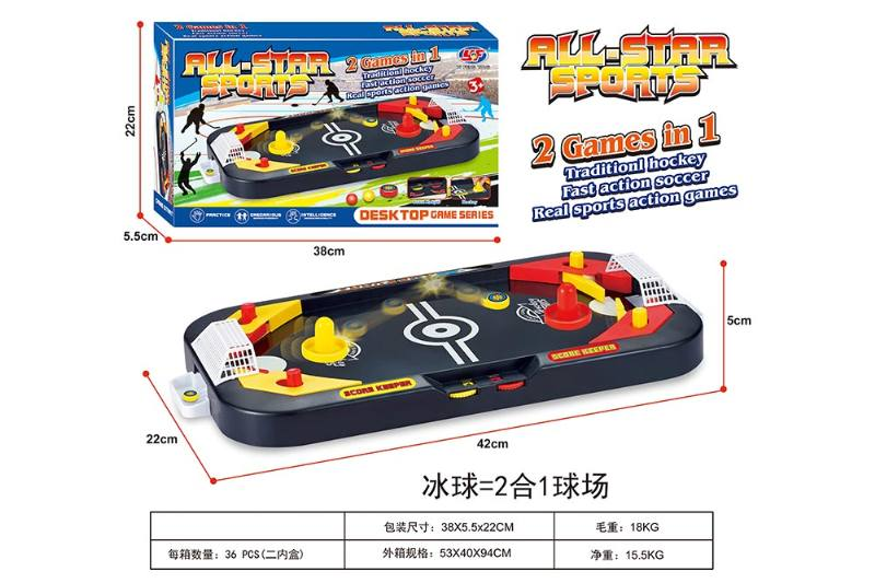 Sports Toys Ice Hockey (2 in 1 Course) No.TA260660