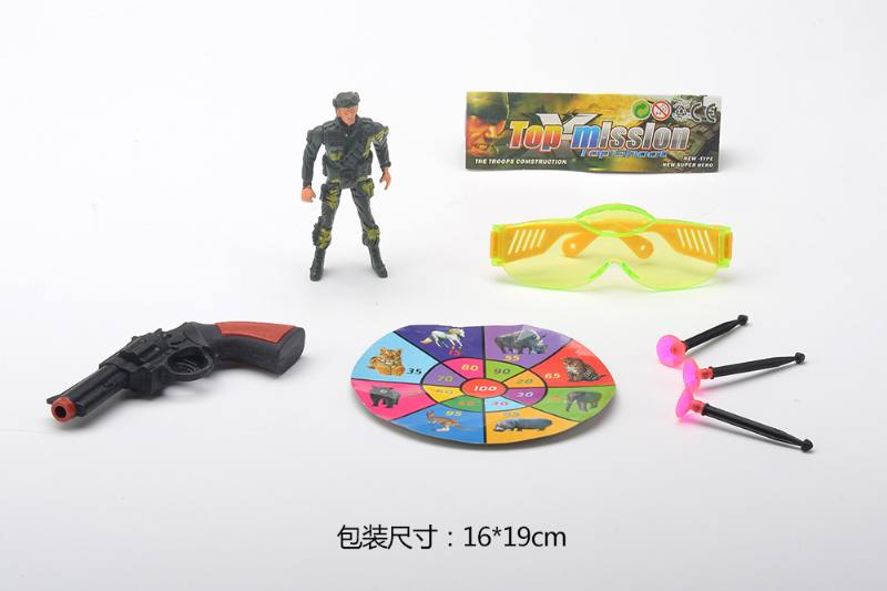 Military model toy military + gun + target + glasses No.TA259226