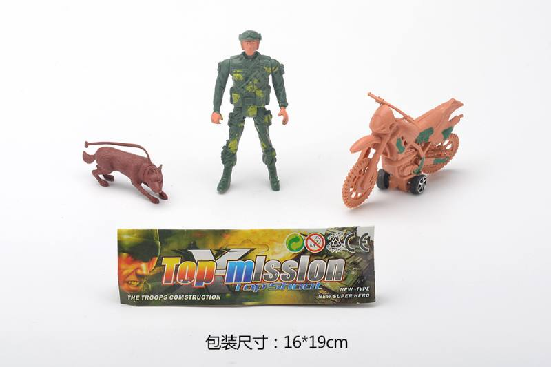 Military model toy military + motorcycle + dog No.TA259229