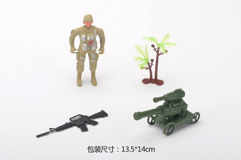 Military model toy Military + tree, flag + gun + tank + boat + aircraft (4 model No.TA259230