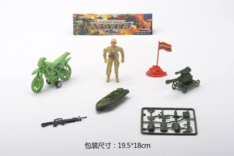 Military model toy military (2 models) No.TA259231
