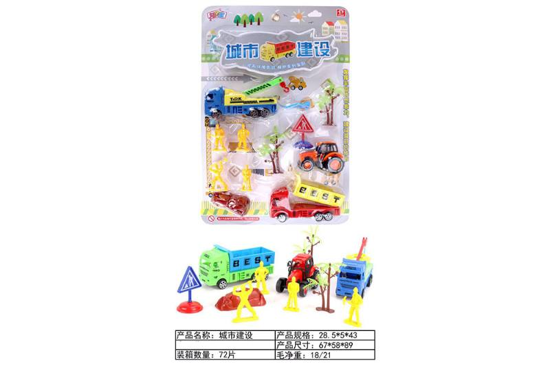 Pull back car toy city building No.TA259713
