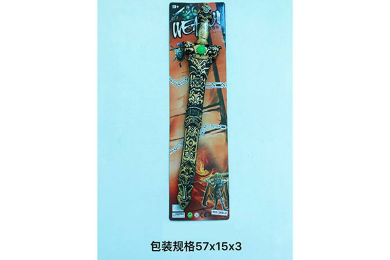 Simulation weapon toy bronze sword No.TA255191