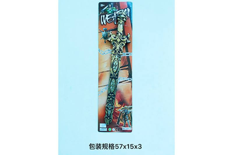 Simulation weapon toy bronze sword No.TA255193
