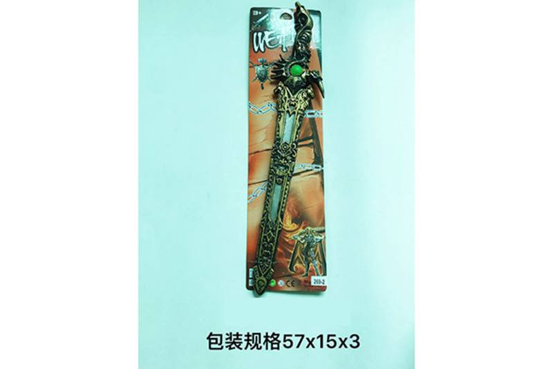 Simulation weapon toy bronze sword No.TA255194