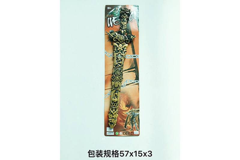 Simulation weapon toy bronze sword No.TA255196