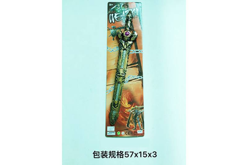 Simulation weapon toy bronze sword No.TA255197
