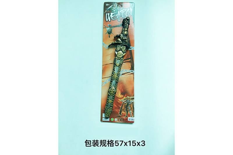 Simulation weapon toy bronze sword No.TA255200