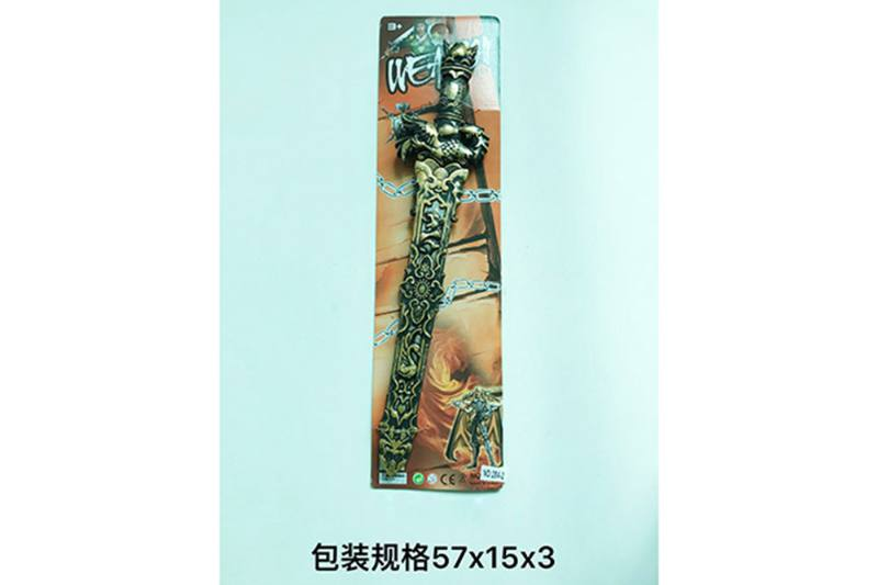 Simulation weapon toy bronze sword No.TA255201