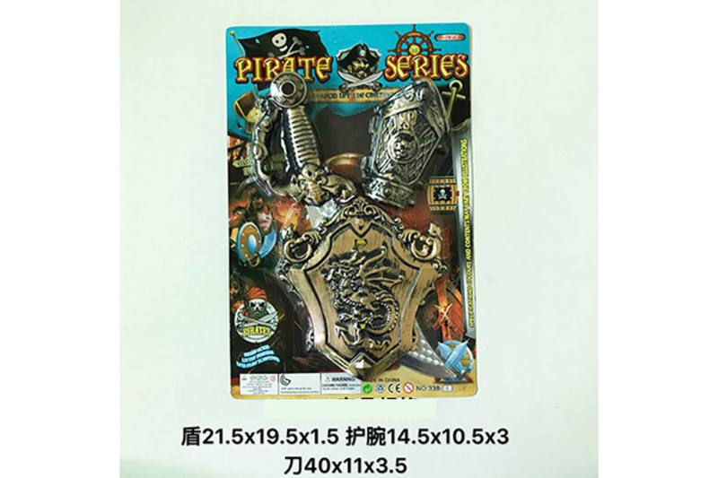 Simulation weapon toy pirate No.TA255204