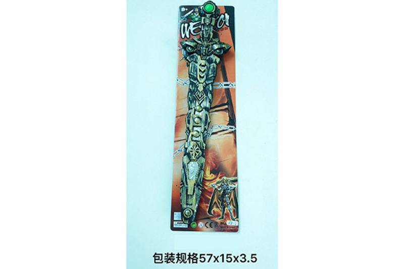 Simulation weapon toy bronze sword No.TA255206
