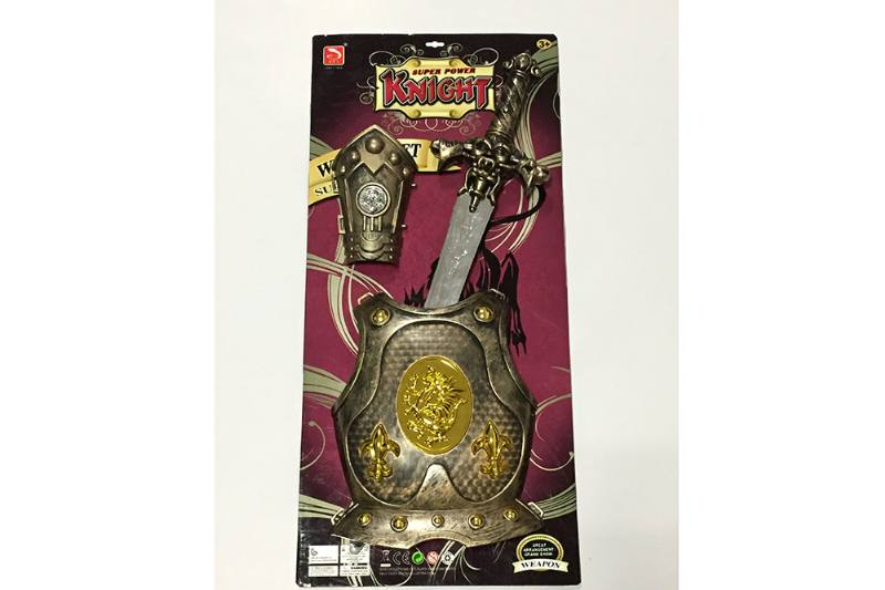 Simulation weapon toy bronze sword (with IC) + bronze armor + hand guard No.TA257543