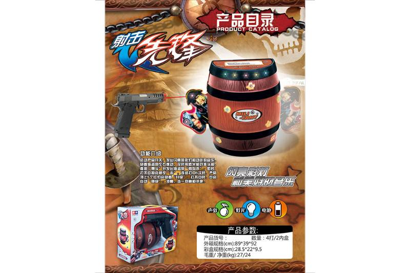 Electric laser pirate vat electric gun NO.TA262716