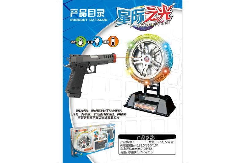 Electric laser transparent wheel toy gun NO.TA262718