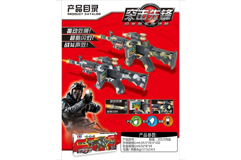 Electric camouflage video vibrating gun toy gun NO.TA262760